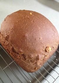 HBクルミ入りチョコ食パン(ふすま入り)