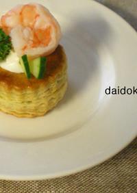 バター節約・アボカドパイ(もどき)