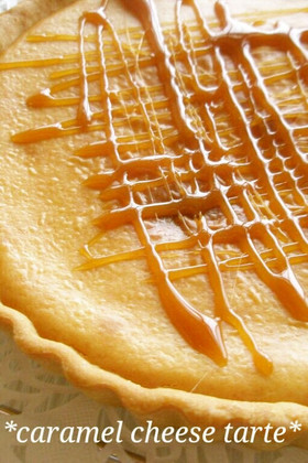至福のキャラメルチーズタルト♥♡