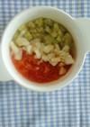 離乳食ナスとミニトマトのダシ煮