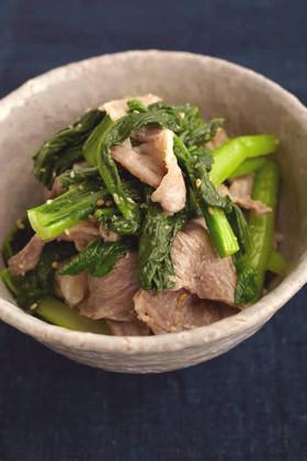 牛肉と小松菜のナムル