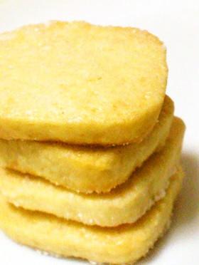 簡単クッキー☆レモンシュガー♪