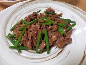 牛肉とにんにくの芽の甘辛炒め