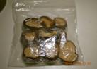 干し椎茸の保存法