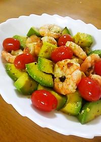 えび&アボカド&トマトのガーリック炒め