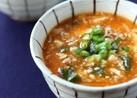 ふるふる豆腐とひき肉のピリ辛スープ