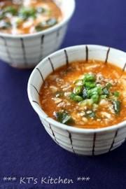 ふるふる豆腐とひき肉のピリ辛スープの写真