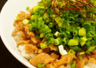 レンジと豚こまで♫ネギチャーシュー風丼