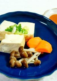 田楽豆腐♪