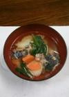 鯖水煮入り味噌汁