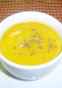 バターナットスクワッシュのスープ