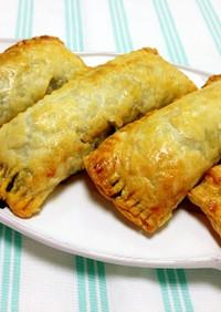 カレー風味のミートパイ