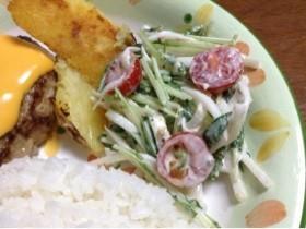 水菜と大根のサラダ*ハニーマスタード*