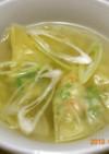 簡単♪ 海老ワンタンスープ