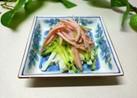 簡単♪ 中華(三色)サラダ