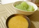 簡単♪万能!からし酢味噌or酢味噌