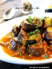 ■かんたん♪茄子とひき肉のケチャップ煮■の写真