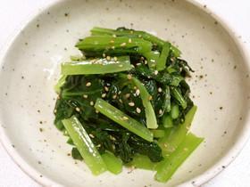 小松菜のオリーブオイルナムル