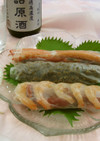 加賀野菜、赤ズイキのシャキシャキ生春巻き