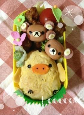 キャラ弁☆キイロイトリ&リラックマ弁当