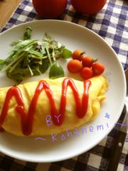 柔らか卵のオムライス☆の写真