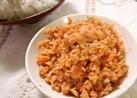 鮭&鰹節で味噌フレーク