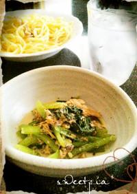 さば缶と小松菜のポンマヨ和え♥