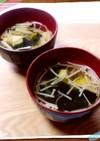 お豆腐とえのきの優しい味のお吸い物