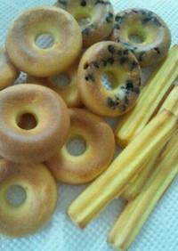焼きドーナツ(1歳の子のおやつに)