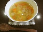 野菜たっぷり♥野菜スープ♥体ぽかぽか~の写真