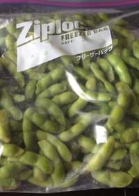 枝ごとゲットした新鮮枝豆☆茹で&冷凍保存