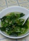 ヘルシー簡単オクラとアシタバのスープ