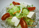 ドレッシングが決め手 豆腐サラダ