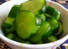 2本だけ✱胡瓜のわさび漬け✱