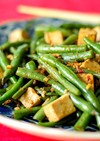 四川風いんげんと豆腐の炒め物