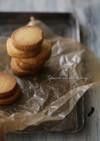 カルピスバターでリッチな塩バニラクッキー