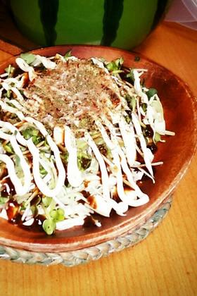 卵とろっ♪私のお好み焼き風サラダ。