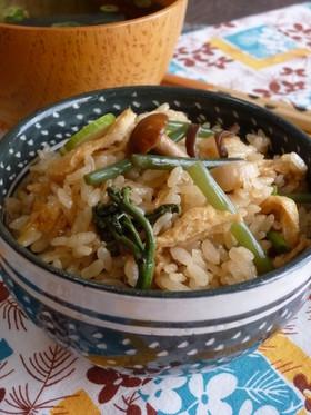 簡単~✜山菜の炊き込みご飯✜