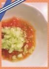 離乳食中期から トマトときゅうりのサラダ