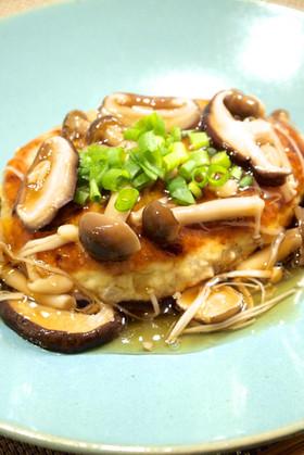 和風きのこソースで♪豆腐ハンバーグ