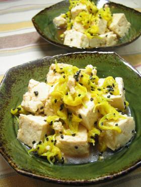 豆菊と豆腐のごま酢和え