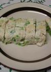 【卵白消費】ツナキャベツ入り卵白の卵焼き