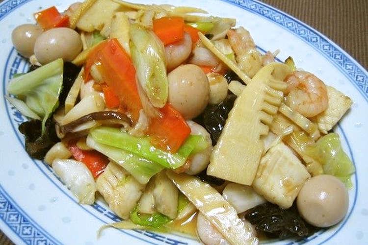 菜 レシピ 八 宝 本格