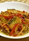 ◆簡単夏レシピ♡まろやかna鮭の南蛮漬◆
