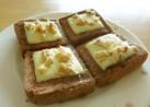 *クルミとハニーチーズのふんわりパン*