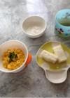 離乳食中期☆バナナヨーグルトサンド