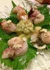 鯛とホタテのカルパッチョ☆大葉巻き