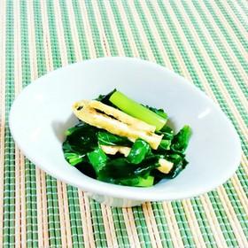 小松菜とほうれん草の辛子あえ♪