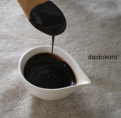 牛乳・豆乳・チョコ不使用のチョコソース