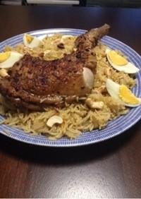 サウジアラビア料理 カプサ(Kabsa)